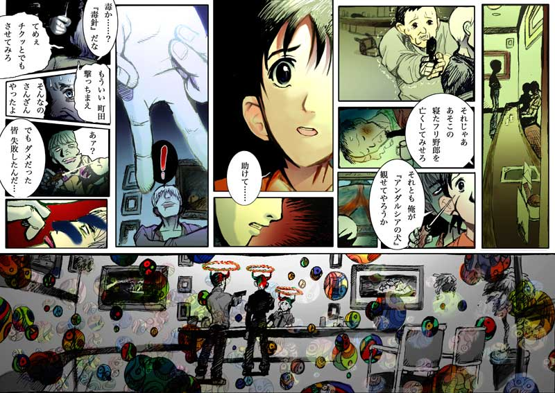 http://taikaisyu.com/01/04.jpg